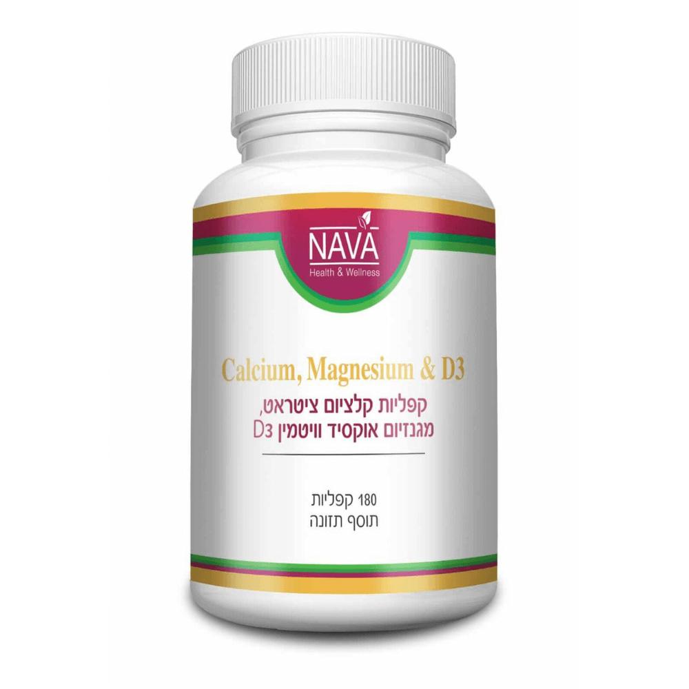 סידן ציטראט בתוספת מגנזיום וויטמין (1)