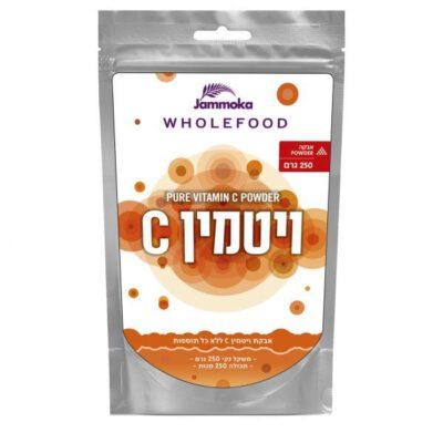 אבקת ויטמין C טהור